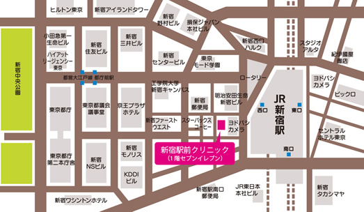 新宿駅前クリニック(医療法人社団SEC) 新宿駅西口徒歩1分 予約不要 保険診療